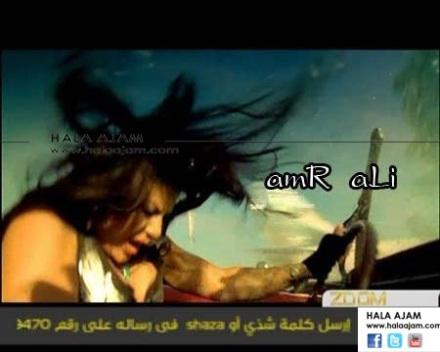 Haifa Wehbe By Hala Ajam