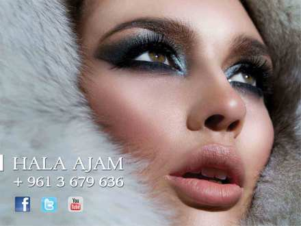 Hala Ajam's Fall 2010 Makeup Ad