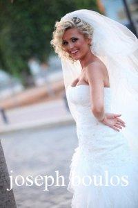 a perfect bride by Hala Ajam