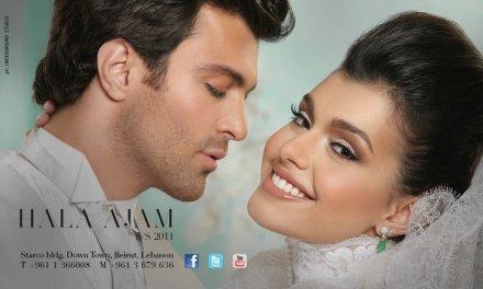 Bridal 2011 by Hala Ajam!!