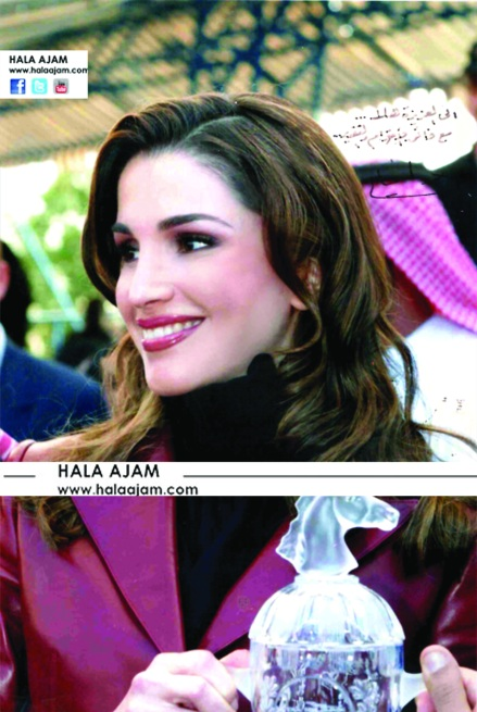 Queen Rania Make Up by Hala Ajam