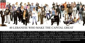 TimeOut Magazine has included Hala Ajam's name among the 40 Lebanese who made the Capital great..