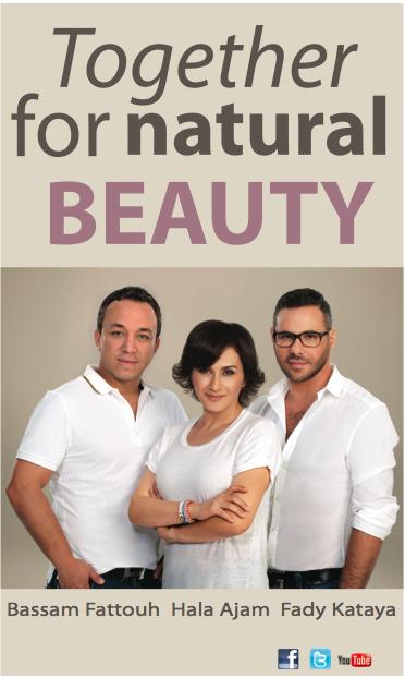 Bassam Fattouh, Hala Ajam & Fady Kataya – Celebrity Social Awareness Campaign