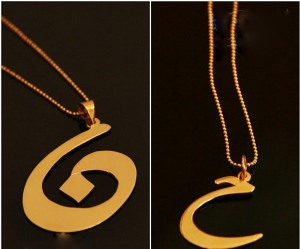 Accessories inspired by Arabic letters
